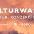Der Kulturwasen in Stuttgart startet am 28.05.2020. Kultur im Auto erleben.